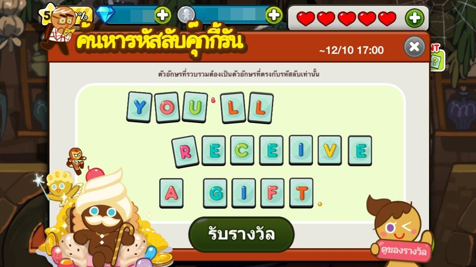 Cookie Run Free 100 Crystal SpecPhone 002
