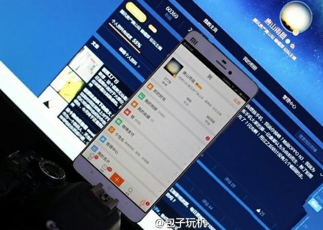Earlier-leak-of-the-white-Xiaomi-Mi5