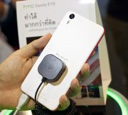 HTC-Desire-EYE-Re-Launching-SpecPhone-015