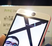 HTC-Desire-EYE-Re-Launching-SpecPhone-021