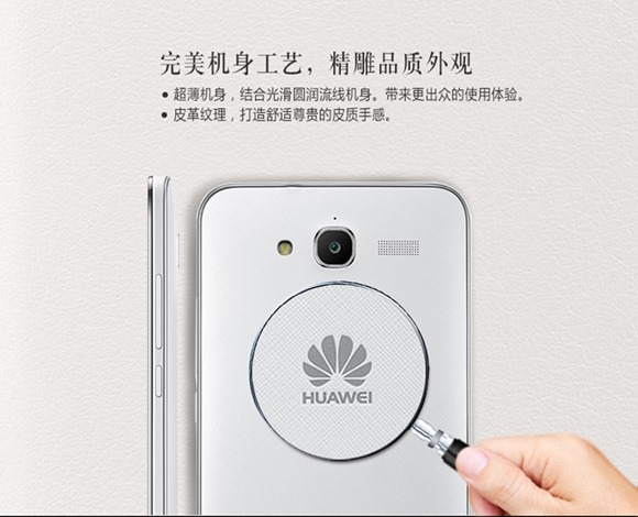 Huawei-Ascend-GX1---official-images (4)