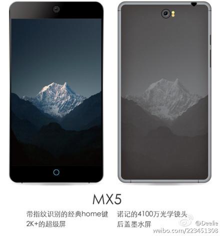 ลือ Meizu MX5 มาพร้อมจอ 2K กล้องหลัง 41 ล้านพิกเซล แถมด้วยภาพเรนเดอร์ชุดใหม่