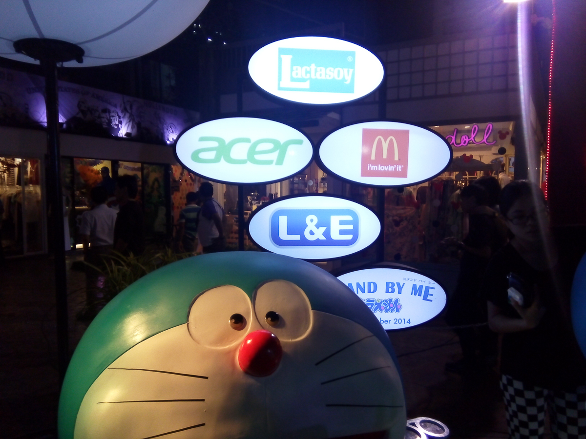 Photo From Acer Liquid Z500 SpecPhone 028