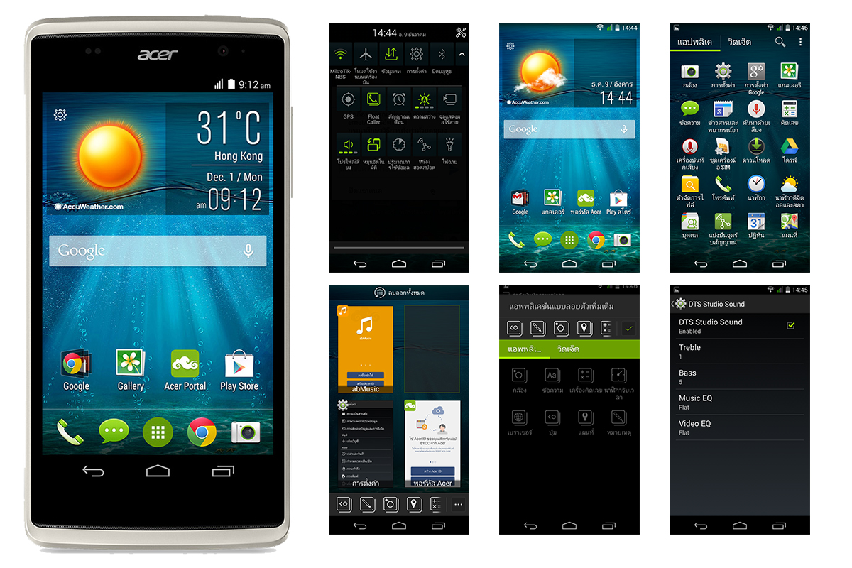 Review-Acer-Liquid-Z500-SpecPhone-019
