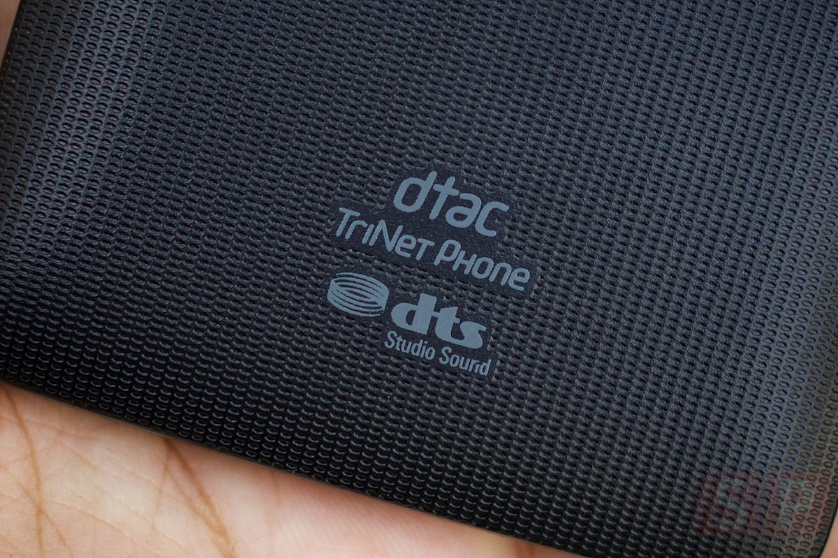 Review-DTAC-Joey-Fit-Acer-Z205-SpecPhone 019
