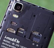 Review-i-mobile-IQ-X-Wiz-DTV-SpecPhone-018