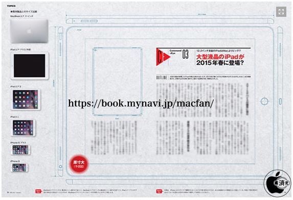 พบแบบสร้าง iPad Air Plus จอ 11.2 นิ้ว พร้อมชิป Apple A9