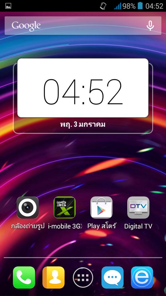 Screenshot_2013-01-03-04-52-48