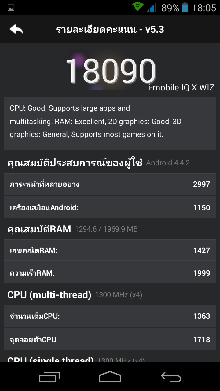 Screenshot_2014-12-01-18-05-56
