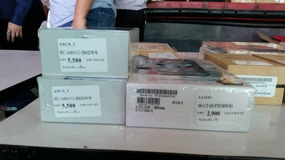Synnex Clearance Sale 2014 010