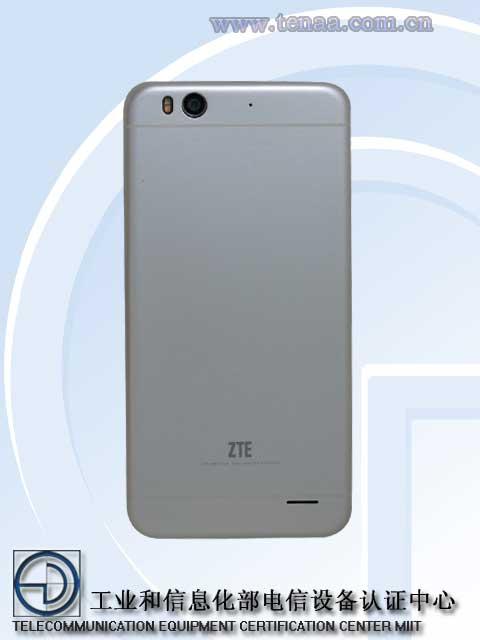 The-ZTE-Q7 (3)