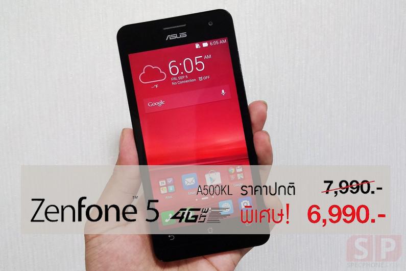 Zenfone 5 LTE Special Price 6990 Baht
