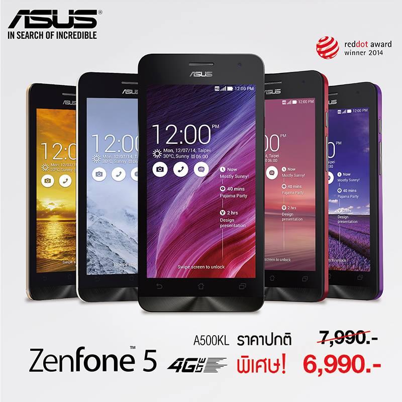 Zenfone 5 LTE Special Price Banner