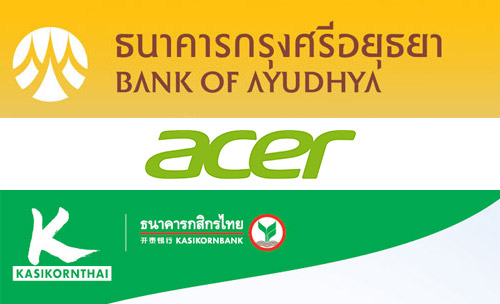 acer-pro-credit