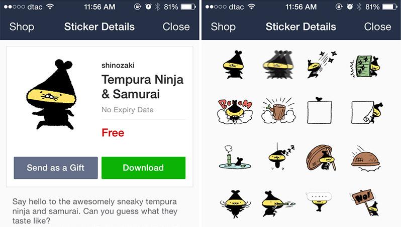 LINE แจกสติ๊กเกอร์ Tempura Ninja & Samurai ฟรี โหลดได้เลยวันนี้ ไม่จำกัดอายุ