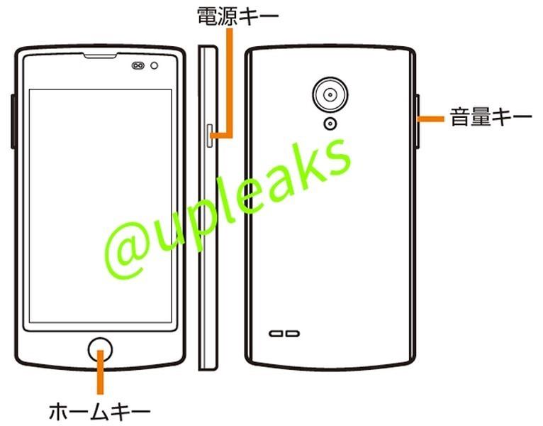 รายละเอียดเพิ่มเติม LG L25 จอใหญ่ 4.6 นิ้ว ใช้ Snapdragon 400 และจอ 720p