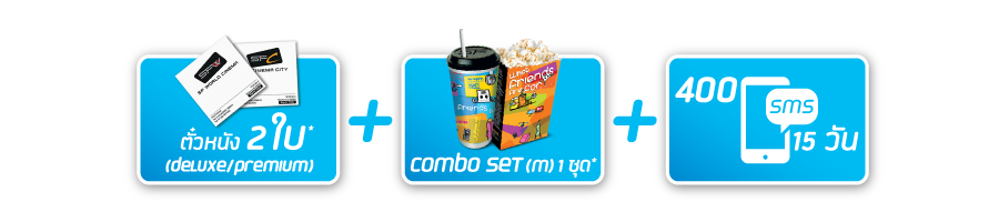 setcombo1160