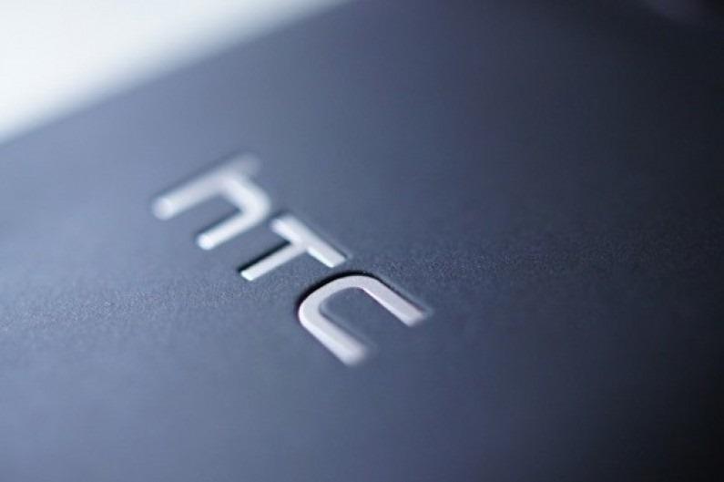 ผลทดสอบของ HTC Hima ออกมาแล้ว จอ 5 นิ้ว 1080p แรม 3 GB กล้อง 20.7 ล้าน
