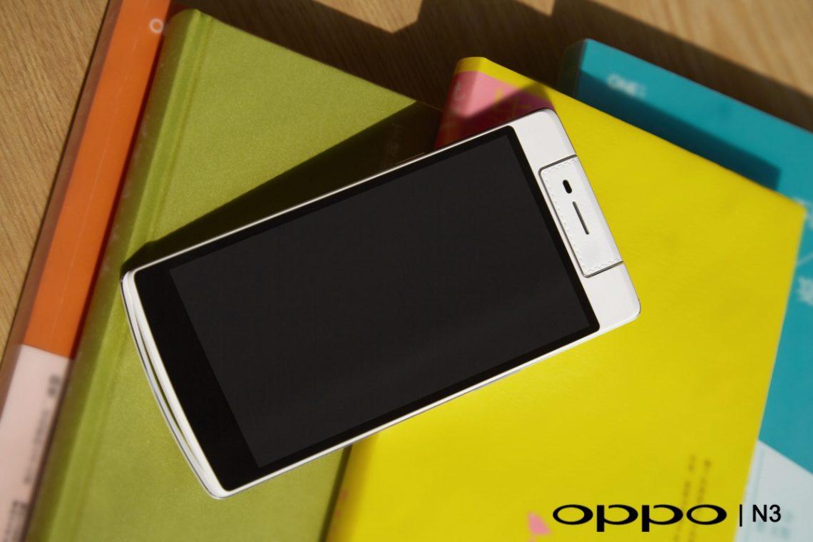 [PR] OPPO N3 ที่สุดแห่งสมาร์ทโฟนสำหรับการถ่ายภาพ และการเซลฟี่ในหนึ่งเดียว ด้วยกล้องหมุนอัตโนมัติ 206 องศา