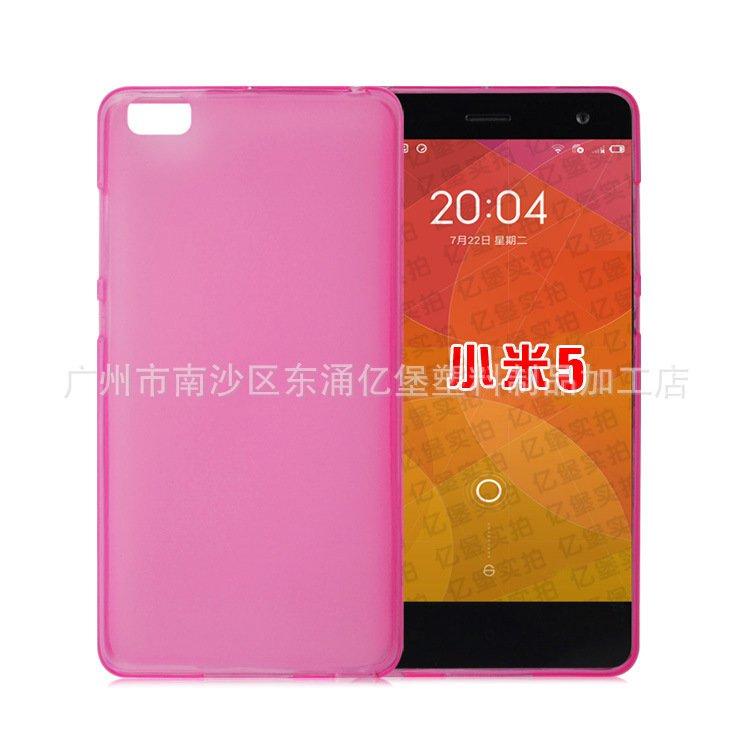 Coque Xiaomi Mi5 001