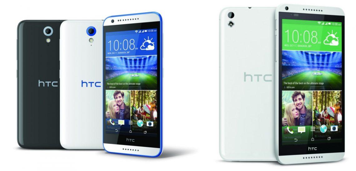 [PR] เอชทีซีนำเสนอ HTC Desire 620G และ HTC Desire 816Gให้คุณทำได้มากกว่าในราคาโดนๆเพียง 6,990 บาท และ 7,990 บาท