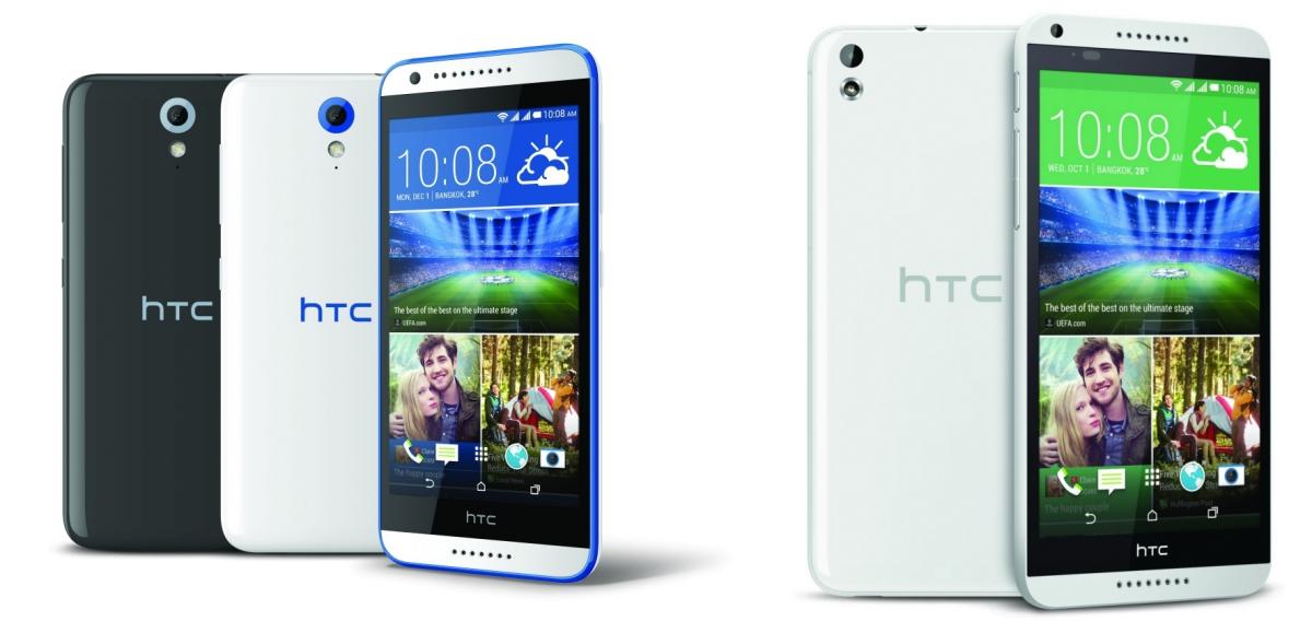 HTC Desire 620G dual sim2 side