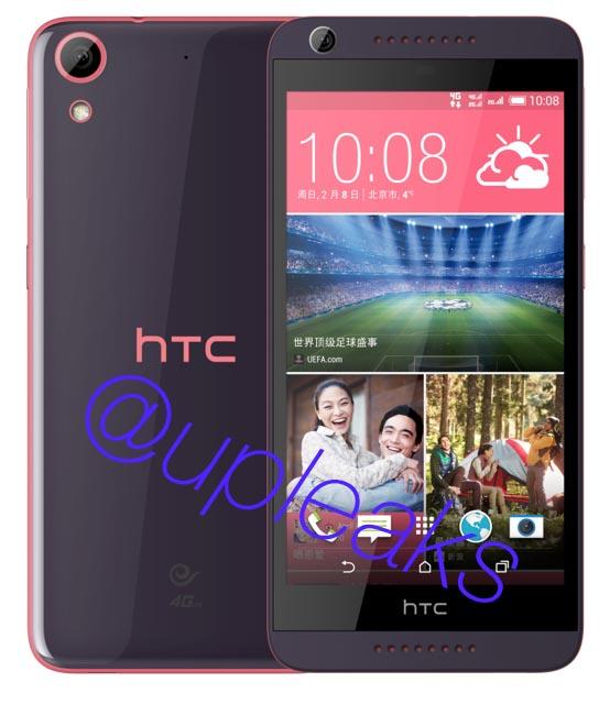 HTC-Desire-626-leak_1