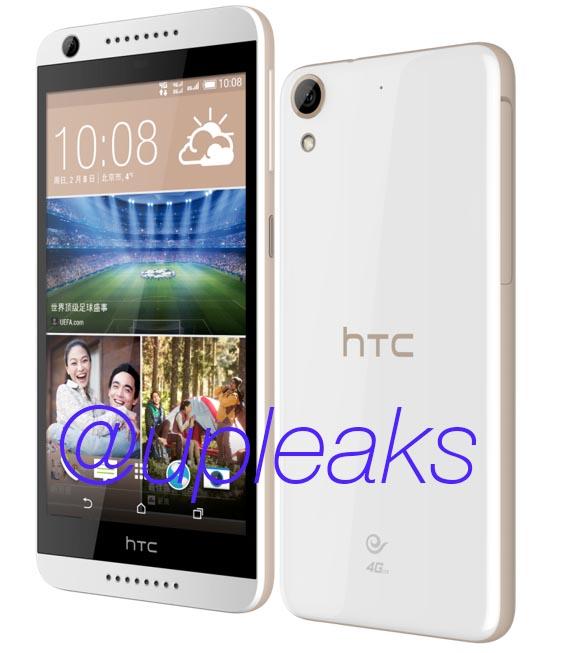 HTC-Desire-626-leak_2