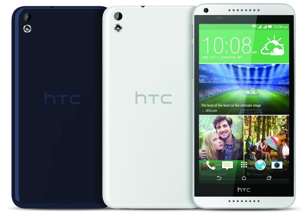 HTC Desire 816G dual sim (1)