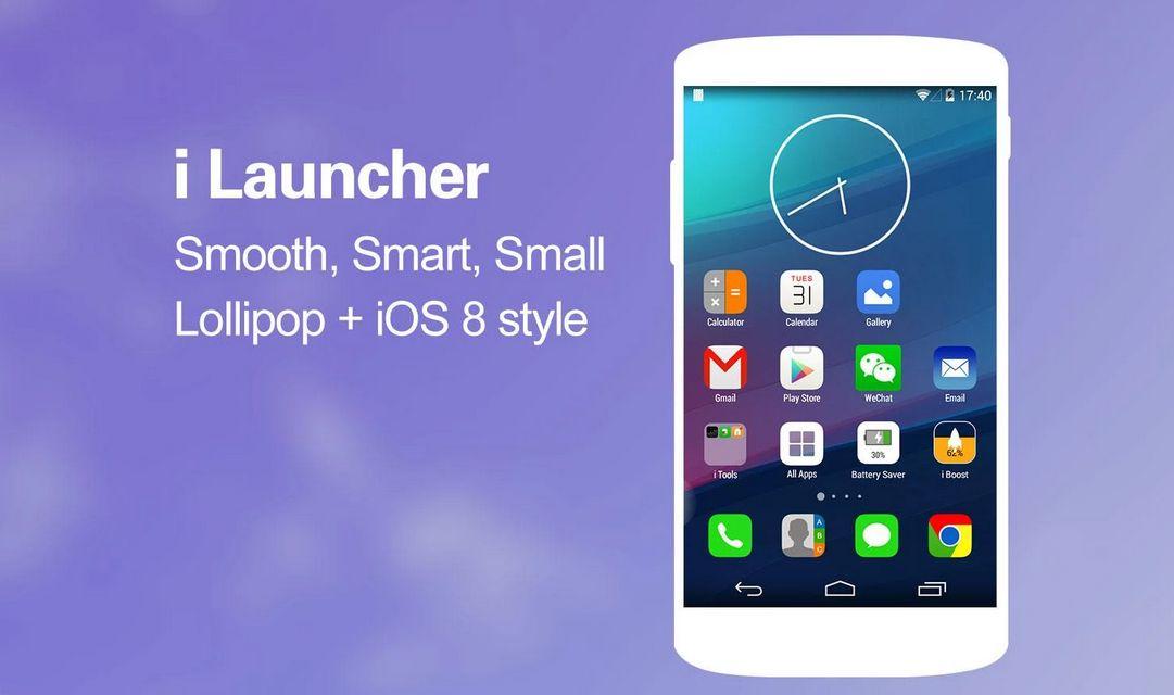 IO-Launcher