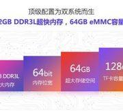 Onda-V919-3G-Air-g
