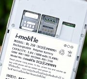 Review-i-mobile-IQ-X-Zeen-SpecPhone-015