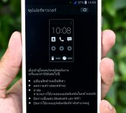 Review-i-mobile-IQ-X-Zeen-SpecPhone-023