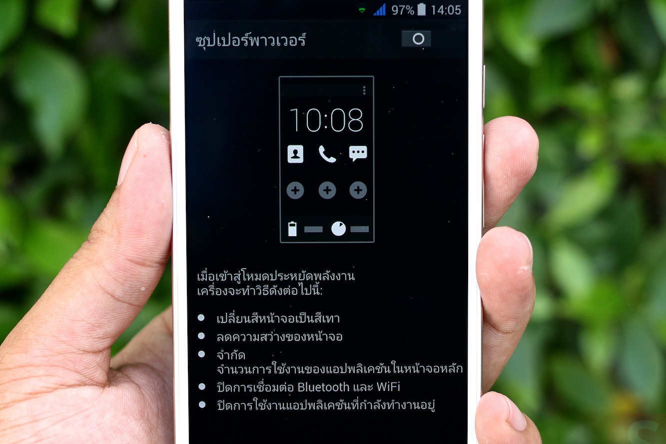 Review i mobile IQ X Zeen SpecPhone 023