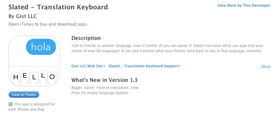 [App] แนะนำคีย์บอร์ด Slated คีย์บอร์ดเทพๆ ที่มาพร้อมกับฟีเจอร์แปลภาษาแบบอัตโนมัติ