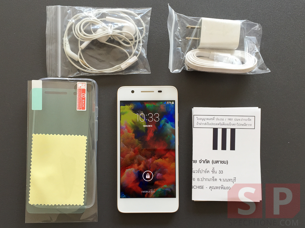 Unbox-Preview-i-mobile-IQ-X-ZEEN-SpecPhone-017