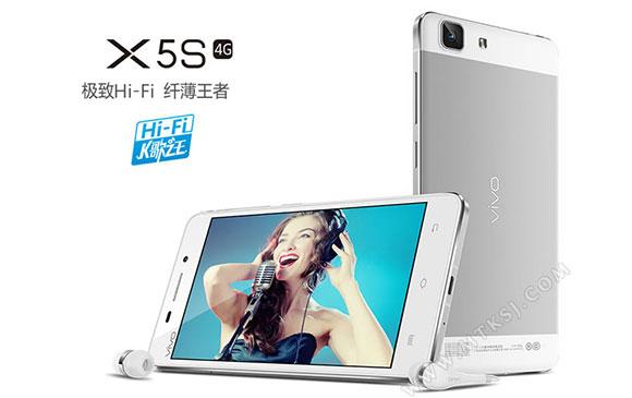 Vivo เปิดตัว Vivo X5S ในจีน ตั้งราคาที่ 2,998 หยวน หรือประมาณ 16,000 บาท