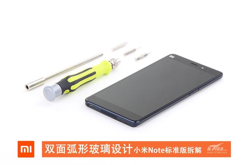 จับแยกชิ้นส่วน Xiaomi Mi Note สมาร์ทโฟนเรือธงตัวใหม่จาก Xiaomi