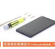 Xiaomi-Mi-Note-teardown-1