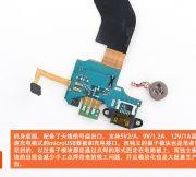 Xiaomi-Mi-Note-teardown-11