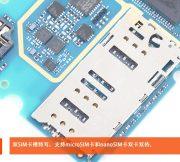 Xiaomi-Mi-Note-teardown-18