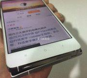 Xiaomi-Mi5-leak_1