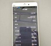Xiaomi-Mi5-leaked-image_31
