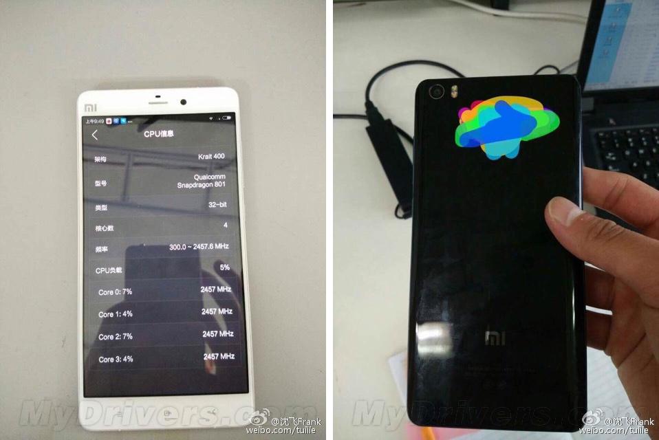 หลุดรายวัน มาอีกแล้วภาพ Xiaomi Mi5 แสดงหน้าตากันชัดๆ พร้อมผลการทดสอบสุดแรง เทส AnTuTu ได้ถึง 46,866 คะแนน