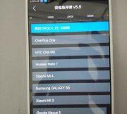 Xiaomi-Mi5-leaked-image_33