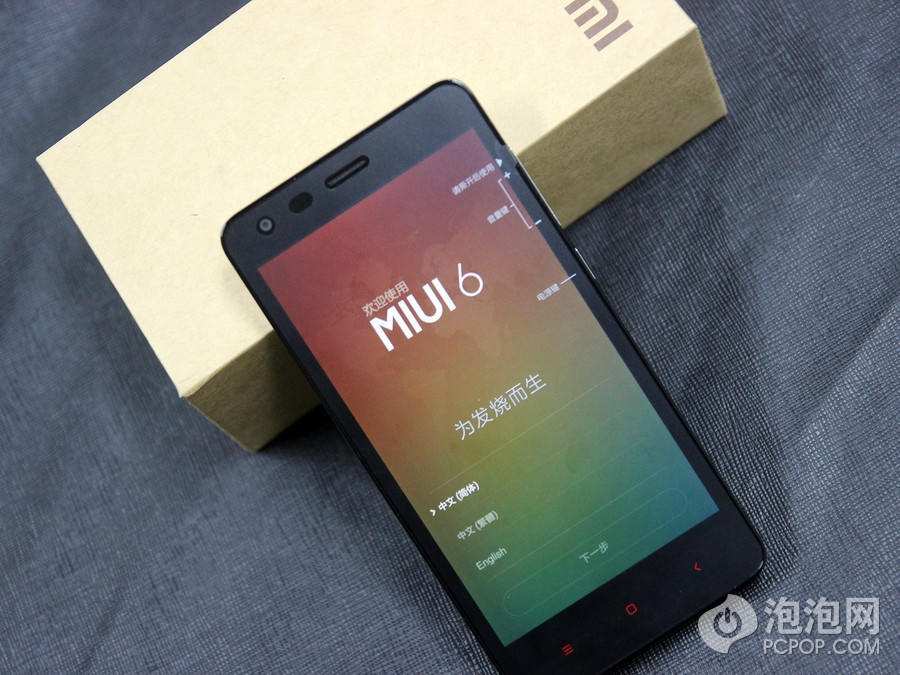 Xiaomi-Redmi-2-unboxing-China_13