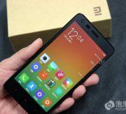 Xiaomi-Redmi-2-unboxing-China_14