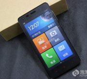 Xiaomi-Redmi-2-unboxing-China_16