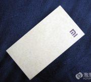 Xiaomi-Redmi-2-unboxing-China_2