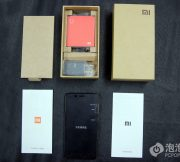 Xiaomi-Redmi-2-unboxing-China_4